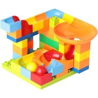 汇奇宝 兼容乐高儿童大颗粒积木拼装宝宝玩具塑料益智女孩男孩3-6-14岁 滑道52大颗粒
