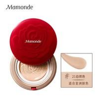 梦妆 (Mamonde)蔷薇柔光无瑕气垫bb霜 21(自然色)14g气垫cc霜