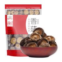 吉得利 香菇 250g 椴木滋补小花菇菌菇蘑菇山珍干货土特产 *2件