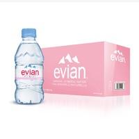 法国Evian依云进口 天然矿泉水300ml*24瓶