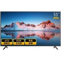 Changhong/长虹 55A4U 55英寸电视机4K智能网络wifi液晶彩电官方
