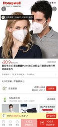 霍尼韦尔 口罩防雾霾PM2.5防工业粉尘打磨男女骑行带呼吸阀透气 *5件