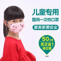 儿童口罩一次性独立包装宝宝卡通可爱透气防尘防霾