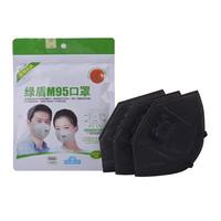 绿盾 M95防工业粉尘口罩