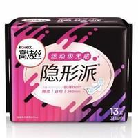 kotex 高洁丝 隐形派运动无感 240mm 13片 +凑单品