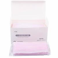 万迈(wanmai)一次性无纺布口罩三层防尘口罩防尘物颗粒安全 粉色50只装(独立包装盒装)