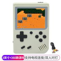 小霸王Q2怀旧经典游戏机魂斗罗儿童娱乐迷你游戏机 白色增强版+支持连接电视 *3件