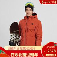 TheNorthFace北面冲锋衣滑雪服男三合一户外防水保暖上新|3M4M EEY/橙色 XL