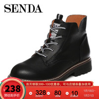 Senda/森达新款专柜同款时尚韩版休闲女短靴4FV01DD8 黑色(绒里) 37