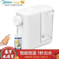 布谷(BUGU)智能即热水壶电热水壶即热饮水机即热饮水吧 5档控温 3L容量 APP智控多功能家用办公室饮水机 K3