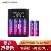 德力普(Delipow)大容量3200mWh锂电池充电套装 充电器+6节5号