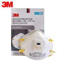 颗粒物防护口罩 N95级带阀防尘口罩 8210V