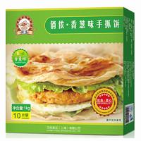 限地区:俏侬 香葱味手抓饼 1kg *2件