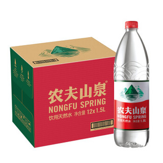NONGFU SPRING 农夫山泉 饮用天然水 1.5L*12瓶