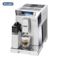 Delonghi 德龙 ECAM 45.760.W 全自动咖啡机