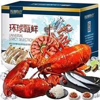 京东PLUS会员 : 阳澄联合 海鲜礼盒大礼包 3898型海鲜