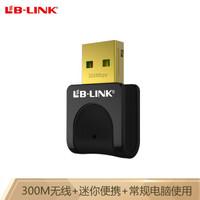 必联(LB-LINK)BL-WN300 300Mbps迷你USB无线网卡