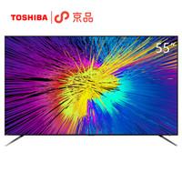 TOSHIBA  东芝 55U6900C 55英寸 4K 液晶电视
