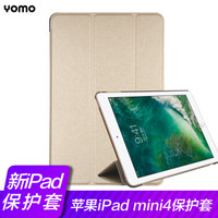 YOMO 莜茉 苹果iPad mini4保护套 *6件