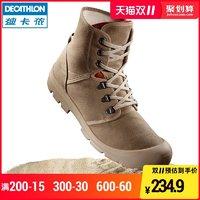 迪卡侬户外沙漠靴男鞋高帮女平底复古短靴新款工装靴军靴FOR3