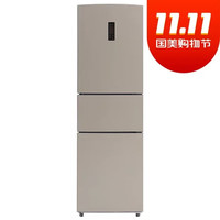 伊莱克斯(Electrolux) EME2532TD 255升 风冷三门 冰箱 立体鲜风 印象金