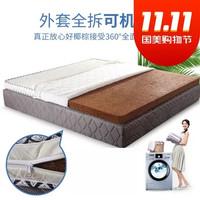 亿宸贵苏 椰棕床垫 棕垫儿童学生1.2米棕榈1.8m床1.5m双人全棕软垫(金色8cm厚度 1500*2000mm)