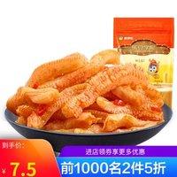 来伊份炝锅素毛肚魔芋素食休闲零食小吃香辣味156g