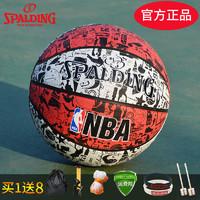 斯伯丁橡胶篮球nba比赛成人标准7号室内外训练专用蓝球官网正品球