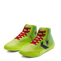 CONVERSE匡威官方  All Star Pro BB  篮球鞋 166322C