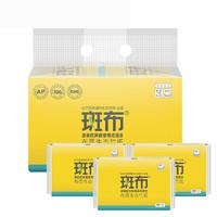 斑布 (Babo) 本色纸 BASE系列 面巾抽纸 3层40抽/包*12包 卫生纸巾 *2件