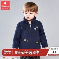 纤丝鸟(TINSINO)童装男童加绒卫衣 *3件