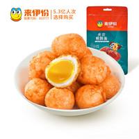 来伊份 休闲零食特产卤味卤蛋小吃鹌鹑蛋 虎皮鹌鹑蛋125g *17件