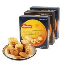Kjeldsens 丹麦蓝罐 曲奇饼干 125g*3盒 *2件