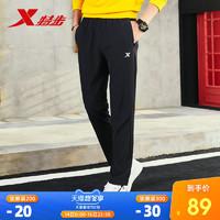 特步运动裤男夏季新款裤子男子跑步梭织轻薄休闲男裤男士运动长裤