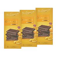Das Exquisite 香橙巧克力 100g*3盒 *10件