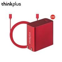联想thinkplus联想type-c手机平板笔记本适配器X280T480E480L480S2适用 倩影红(USB-C)65W *10件