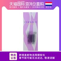 荷兰直邮versace 女士 女士香水