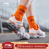 李宁官方跑步鞋男鞋稳定减震回弹野外跑鞋ARDP023 标准白/冰橙色/凝雪灰-1 39 *2件