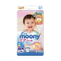 Moony尤妮佳纸尿裤 L54
