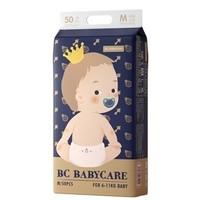 BabyCare 葆婴 皇室系列 弱酸轻肤通用纸尿裤 M50片 *3件