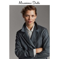 Massimo Dutti 06746707420 女款修身外套