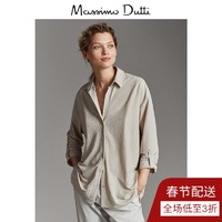 秋冬大促 Massimo Dutti女装 卷袖绊带设计宽松女式衬衫长袖上衣 06865671812