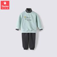 京东PLUS会员 : 纤丝鸟 TINSINO 儿童加绒套装 *2件