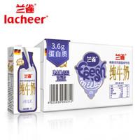 兰雀 脱脂纯牛奶 1L*12盒 *3件
