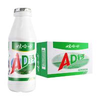 娃哈哈 AD钙奶 220g*24瓶