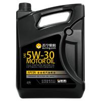 Monarch 统一 苏宁定制 5W-30 全合成机油 SN级 4L *2件