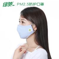 绿驰口罩 男女士防尘活性炭过滤PM2.5颗粒物雾霾粉尘尾气异味 耳戴折叠式全棉保暖可清洗带滤片口罩精装