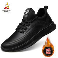稻草人男鞋加绒保暖棉鞋休闲鞋皮鞋男士跑步运动韩版潮流轻质舒适 DL22M 黑色加绒 42