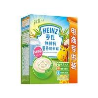 Heinz/亨氏强化铁锌钙营养奶米粉325g *5件