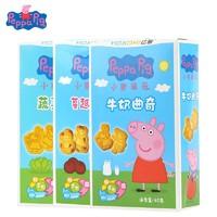 小猪佩奇PeppaPig曲奇饼干 牛奶味+蔓越莓味+蔬菜味 40克×3 盒装 *2件